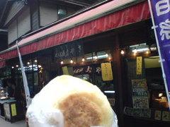 karuizawa-oyaki.jpg