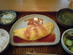 konoha-2.jpg