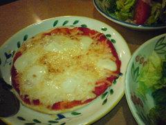 saize-pizza.jpg